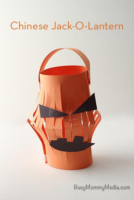 Chinese Paper Jack-O-Lantern