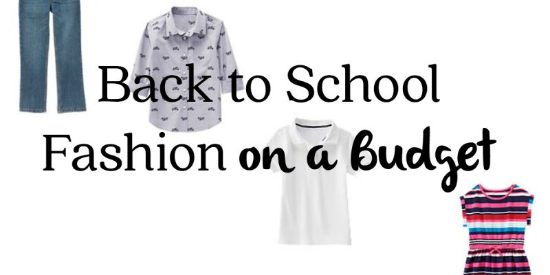 schoolfashion