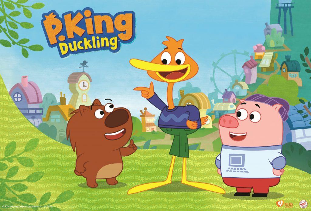 P. King Duckling on Disney Junior